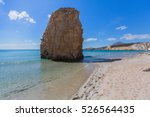 beautiful sea beach on the... | Shutterstock . vector #526564435