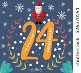 colorful christmas advent... | Shutterstock .eps vector #526570591