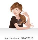 beautiful girl | Shutterstock .eps vector #52659613