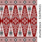 seamless batik pattern.able to... | Shutterstock . vector #526596421