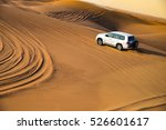 offroad desert safari in dubai. ... | Shutterstock . vector #526601617