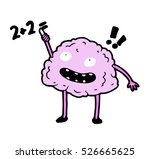 smart clever glad  brain trying ... | Shutterstock . vector #526665625