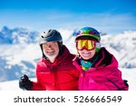 happy mature couple skiing in... | Shutterstock . vector #526666549