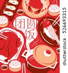 chinese new year reunion dinner ... | Shutterstock .eps vector #526693315