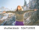 latin girl ice skating outdoor... | Shutterstock . vector #526713505