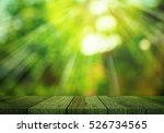 close up grunge rustic green... | Shutterstock . vector #526734565