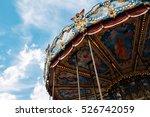 Children's Carousel Against Th...