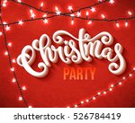 Christmas Party Poster With...