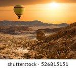 sunset over egypt sinai desert... | Shutterstock . vector #526815151