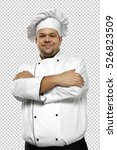 cook chef and photo with saved... | Shutterstock . vector #526823509