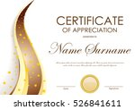 certificate of appreciation... | Shutterstock .eps vector #526841611