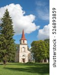 small county church. dobele ... | Shutterstock . vector #526893859