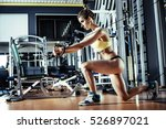 young fitness woman execute... | Shutterstock . vector #526897021