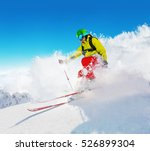 freeride skier with rucksack... | Shutterstock . vector #526899304