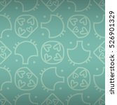 nice ornamental seamless... | Shutterstock .eps vector #526901329