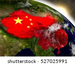 china with embedded flag on... | Shutterstock . vector #527025991