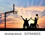 disabled sportsman in... | Shutterstock . vector #527043025