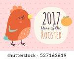 vector cartoon chinese new year ... | Shutterstock .eps vector #527163619
