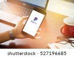 bangkok  thailand   december 2... | Shutterstock . vector #527196685