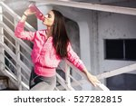fitness woman drinking water... | Shutterstock . vector #527282815
