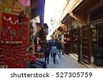 fez morocco   november 13 2016  ...   Shutterstock . vector #527305759