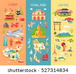 collection of three asian... | Shutterstock .eps vector #527314834