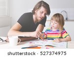 young positive bearded man... | Shutterstock . vector #527374975