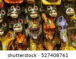 handmade masks from nicaragua...   Shutterstock . vector #527408761