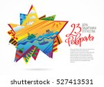 defender of the fatherland day. ... | Shutterstock . vector #527413531