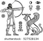 image of the ancient archer and ... | Shutterstock .eps vector #527528134