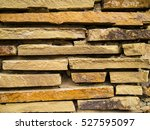 wall of stone | Shutterstock . vector #527595097