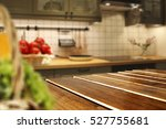wooden table of free space in... | Shutterstock . vector #527755681