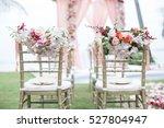 wedding | Shutterstock . vector #527804947