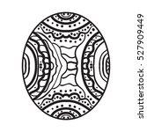 abstract the image. zentangle... | Shutterstock .eps vector #527909449