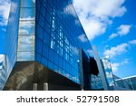 Modern blue office building - stock photo