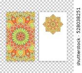 business card. vintage...   Shutterstock .eps vector #528038251