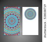 business card. vintage... | Shutterstock .eps vector #528038719