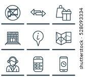 set of 9 transportation icons....