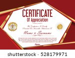 luxury certificate or diploma... | Shutterstock .eps vector #528179971