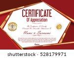 luxury certificate or diploma... | Shutterstock .eps vector #528179971