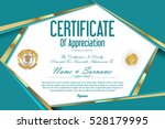 luxury certificate or diploma... | Shutterstock .eps vector #528179995