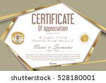 luxury certificate or diploma