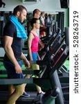 happy people doing indoor...   Shutterstock . vector #528263719