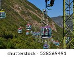 Small photo of O?ean Park, Hong Kong - February 8, 2016: The cable car between zones of O?ean Park in Hong Kong.