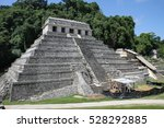 maya ruins in mexico | Shutterstock . vector #528292885