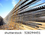 steel grid | Shutterstock . vector #528294451