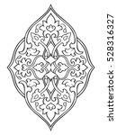 abstract element of design....   Shutterstock .eps vector #528316327