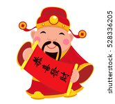 Chinese New Year Design With...