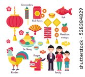 chinese new year holiday... | Shutterstock .eps vector #528384829