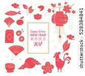 chinese new year holiday hand... | Shutterstock .eps vector #528384841
